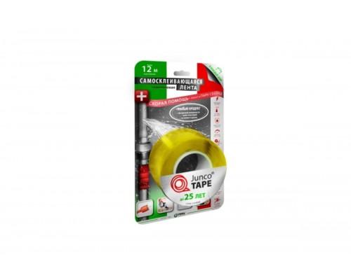 JuncoTAPE® (желтый)