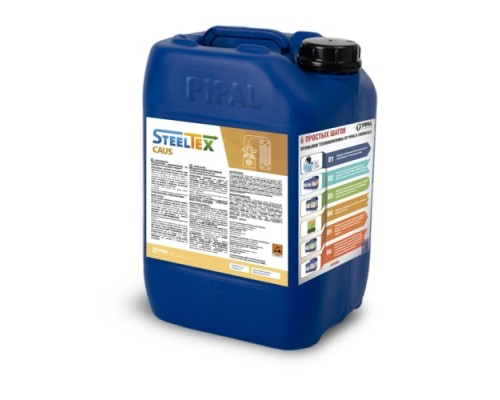 SteelTEX ® Caus (канистра 10 кг)